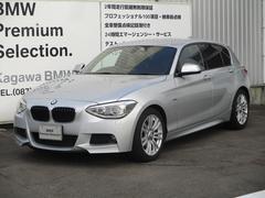 BMW116i Mスポーツ HDDナビ プッシュスタート