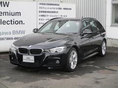 BMW320dツーリング Mスポーツ HDDナビ バックモニター