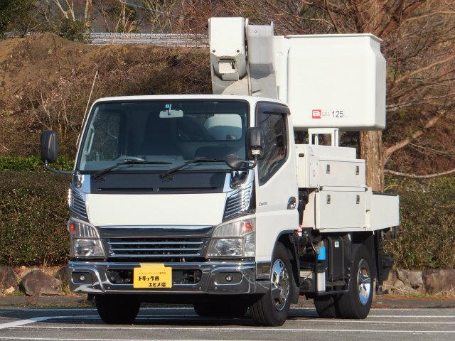 三菱ふそう キャンター 10.6m高所作業車 (検30.2)