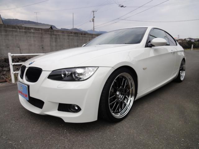 BMW 3シリーズ 320iMスポーツ (検29.10)