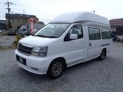 エルグランド ジャンボタクシー・移動販売車・トランポ(日産)