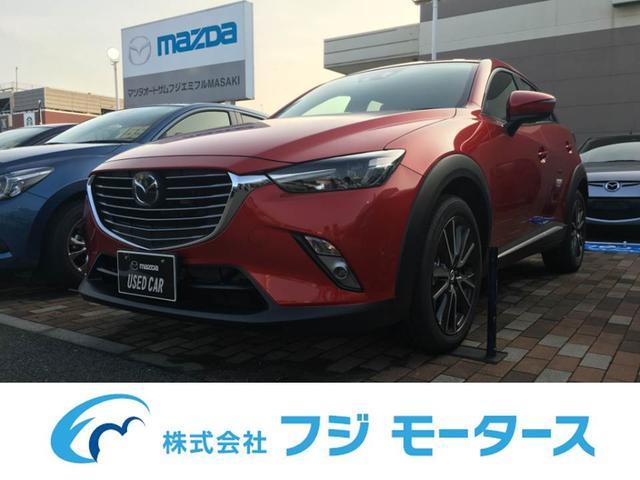 マツダ XD ツーリング Lパッケージ ディーゼルターボ 当社試乗車