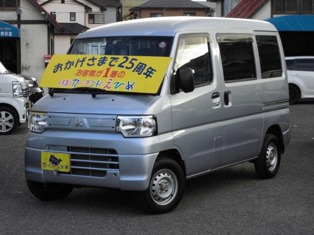 三菱 CD