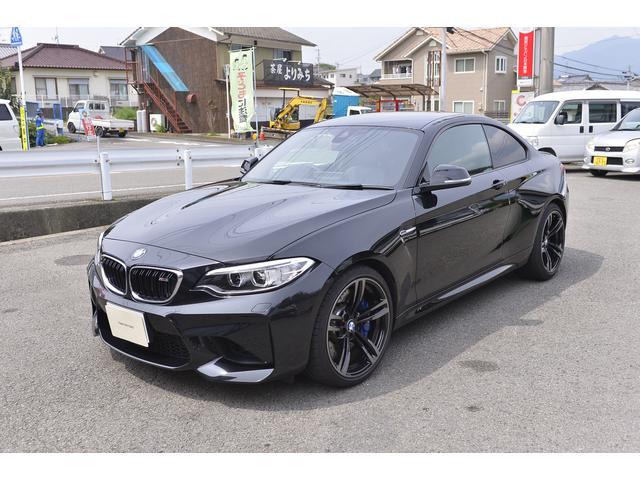 BMW M2 ハーマンカードン (検32.1)