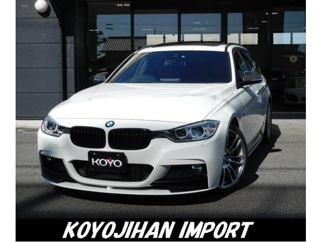 BMW 3シリーズ 320dツーリング Mスポーツ (検30.4)