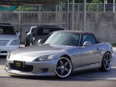S2000コンバーチブル 車高調 マフラー RAYSアルミ