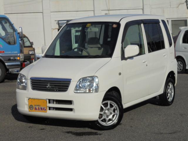 三菱 Z 車椅子送迎 スローパー車 電動車高調