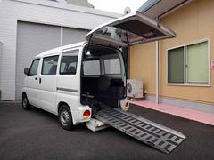 ミニキャブバン スロープ 車いす移動車 福祉車両(三菱)