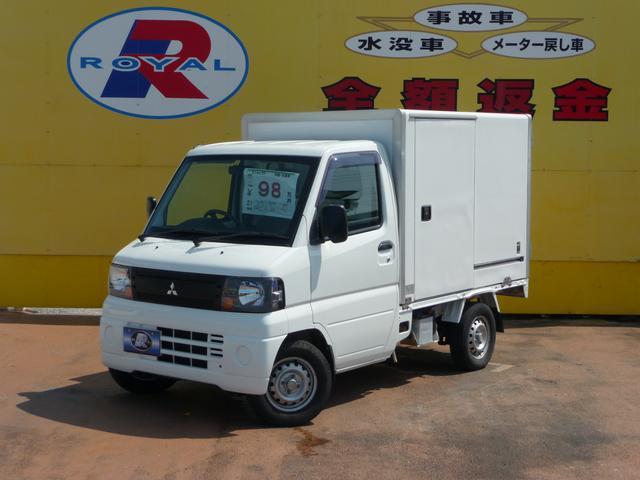 三菱 ミニキャブトラック 冷蔵・冷凍車 AC・PS ラジオ (検2...