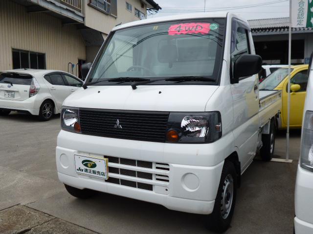 三菱 ミニキャブトラック VX−SE 5速MT 4WD (検30.4)