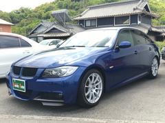 BMW323i Mスポーツパッケージ 純正Mエアロ FRカーボン