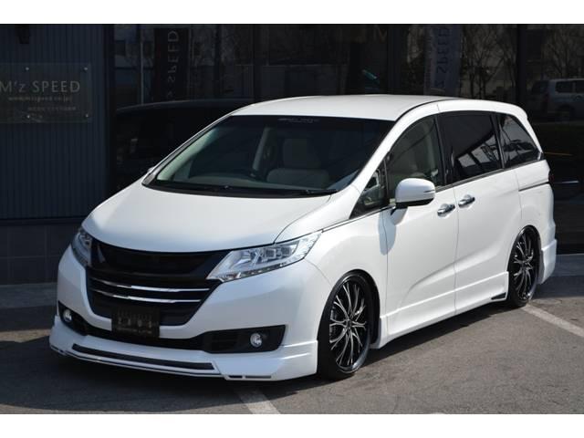 オデッセイ Gナビ装着用Cパッケージ新車カスタム車高調Ver(ホンダ)