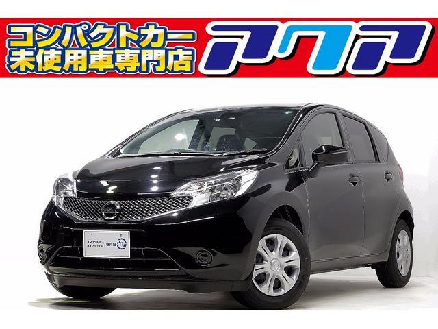 日産 ノート X 未使用車 スマートキー プッシュスタート (検3...