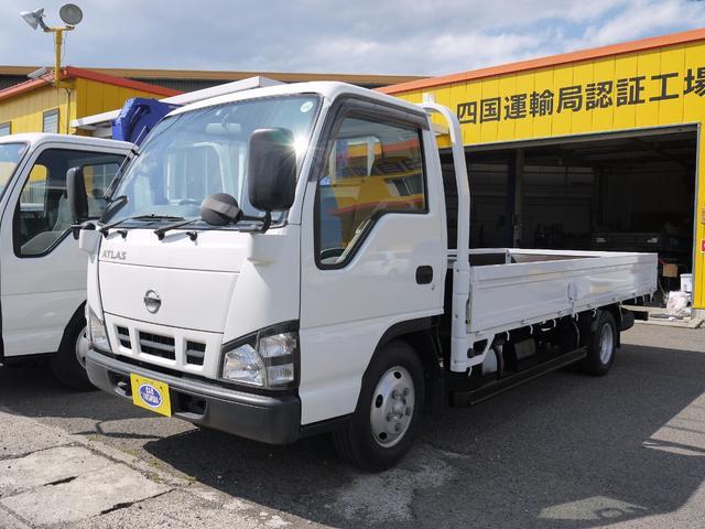 日産 アトラストラック ロング フルフラットロー (車検整備付)