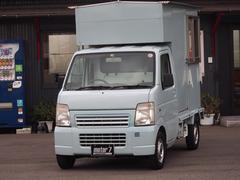 キャリイトラック 移動販売車 シンク完備 販売窓あり(スズキ)
