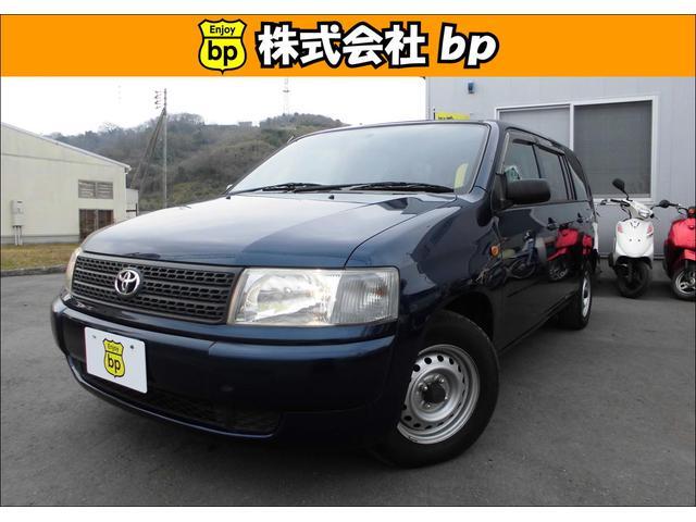 トヨタ 1.5CNG 天然ガス バン ナビ タイミングチェーン