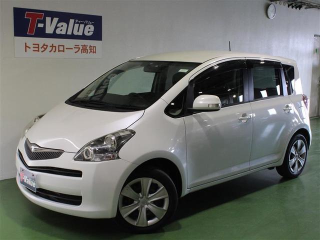 トヨタ ラクティス X HIDセレクション (車検整備付)