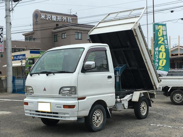 三菱 VXスペシャルエディション 4WD ダンプ