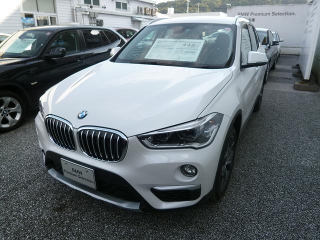 BMW X1 xDrive 20i xライン (検30.10)