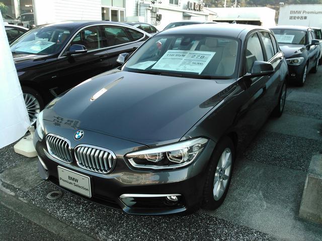 BMW 1シリーズ 118i スタイル (検30.5)