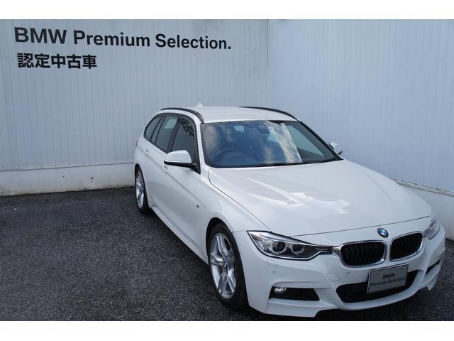 BMW 3シリーズ 335iツーリング Mスポーツ (検31.3)