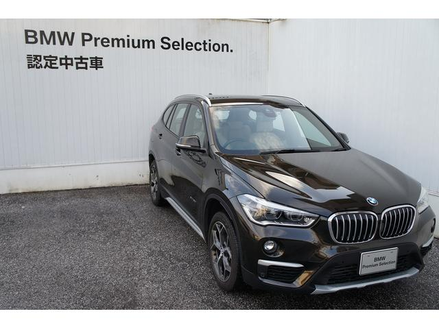 BMW X1 xDrive 20i (検30.11)