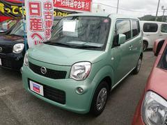 沖縄の中古車 日産 モコ 車両価格 98万円 リ済別 平成26年 2.6万K Lグリーン