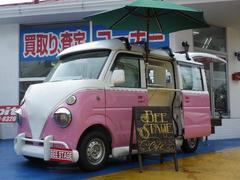 エブリイ PA 新規製作 移動販売車 キッチンカー(スズキ)