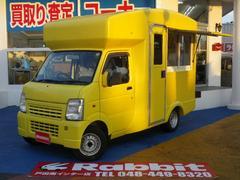 キャリイトラック移動販売車 キッチンカー ケータリングカー