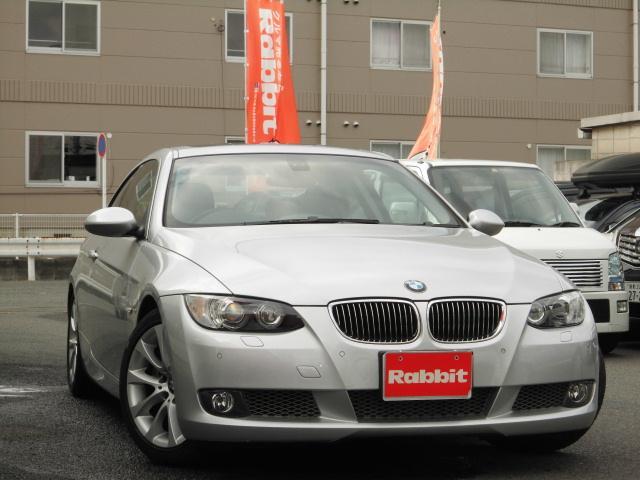 BMW 3シリーズ 335i サンルーフ 黒革シート 純正ナビ ク...