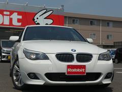 BMW525iツーリング Mスポーツパッケージ ガラスルーフ
