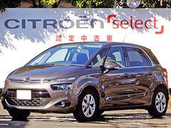 シトロエン C4 ピカソエクスクルーシブ 新車保証継承 360度ビジョン 地デジナビ