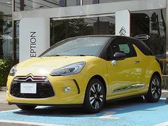 シトロエン DS3シック キセノンLEDパック 新車保証継承 衝突軽減ブレーキ