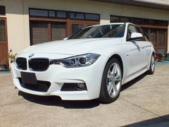 BMW320d ツーリング Mスポーツ