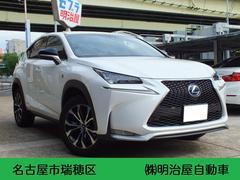 NXNX300h Fスポーツ 革シート・純正ナビ・メーカー保証有