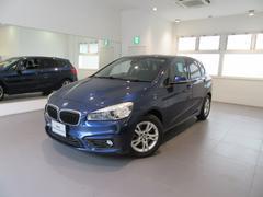浦添市 Okinawa BMW  BMW Premium Selection 沖縄 BMW BMW 218iアクティブツアラー ノンスモーキングカー ブルー 0.5万K 2015年