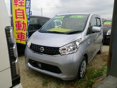 沖縄の中古車 日産 デイズ 車両価格 54万円 リ済込 平成25年 7.3万K シルバー