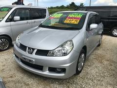 沖縄の中古車 日産 ウイングロード 車両価格 55万円 リ済込 平成23年 4.0万K シルバー