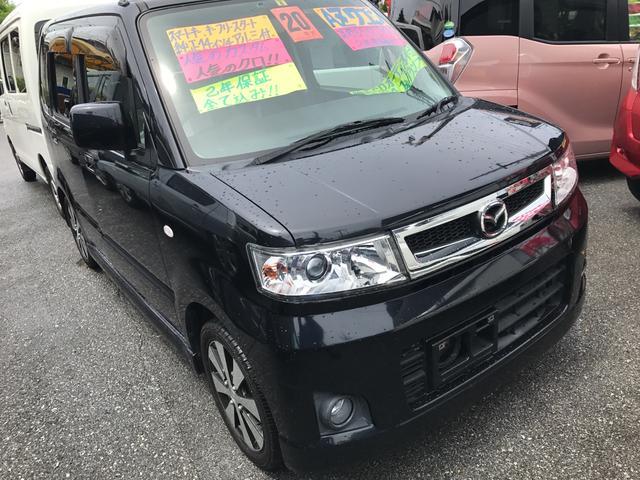 マツダ AZワゴン カスタムスタイルX (車検整備付)