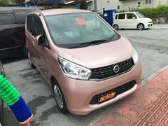 沖縄の中古車 日産 デイズ 車両価格 69万円 リ済込 平成25年 3.5万K シルキーローズM