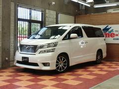沖縄の中古車 トヨタ ヴェルファイア 車両価格 159万円 リ済別 平成20年 9.5万K ホワイトパールクリスタルシャイン