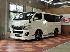 沖縄の中古車 日産 NV350キャラバンバン 車両価格 219万円 リ済別 平成25年 6.8万K ホワイト