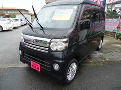 沖縄の中古車 ダイハツ アトレーワゴン 車両価格 45万円 リ済込 平成17後 11.6万K ブラックM