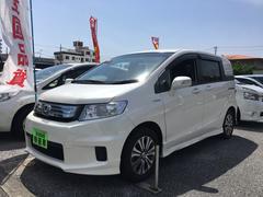 沖縄の中古車 ホンダ フリードスパイクハイブリッド 車両価格 135万円 リ済込 平成24年 6.2万K パールホワイト