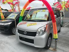 沖縄の中古車 日産 ルークス 車両価格 59万円 リ済込 平成24年 7.5万K シルバー