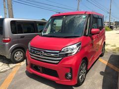 沖縄の中古車 日産 デイズルークス 車両価格 107万円 リ済込 平成26年 5.4万K ピンク