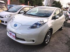 リーフX 電気自動車