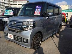 沖縄の中古車 ホンダ N BOXカスタム 車両価格 129.8万円 リ済別 平成24年 3.0万K シルバー