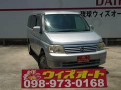 沖縄の中古車 ホンダ ステップワゴン 車両価格 19万円 リ済別 平成13年 9.8万K シルバー