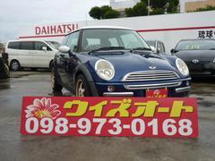 沖縄の中古車 MINI MINI 車両価格 45万円 リ済込 2006年 11.7万K ブルー